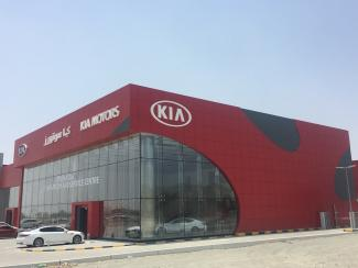 Kia Motors Showroom